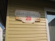 Продается дом в Речице (верталетная площадка)