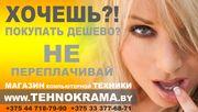 ТЕХНОКРАМА Самый большой выбор умной электроники в Белоруссии  tehnokrama.by