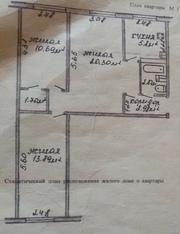 3-х комнатную квартиру в центре г. Речица по ул. Мира. Срочно.