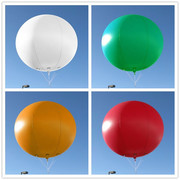 8ft/2.5m Giant Inflatable Advertising Round Balloon Helium /YR logo